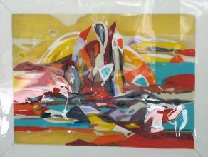 Imaginary landscape, 61х80