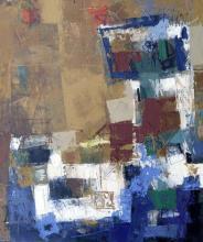 """""""Ръждиво"""", 180х65, маслени бои/платно"""