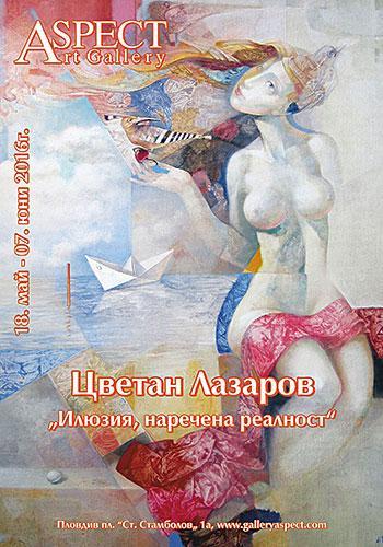 Erotica 07 exhibition